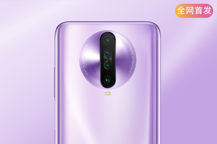 【全网首发】Redmi K30手机