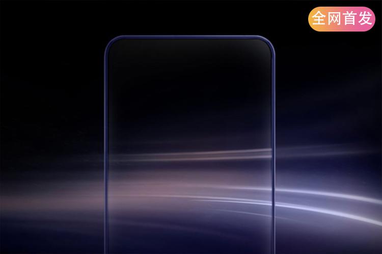 【全网首发】iQOO 3 5G手机