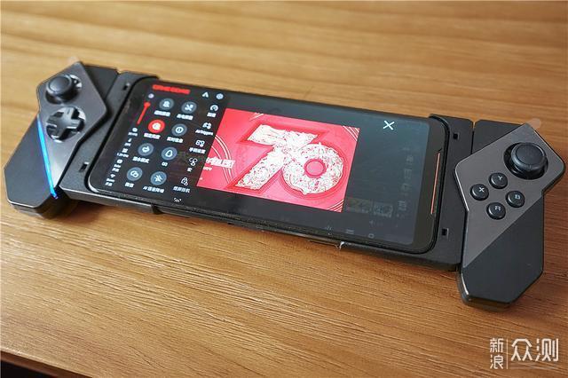 ROG游戏手机2电竞装甲版=手游最强外设套装!_新浪众测