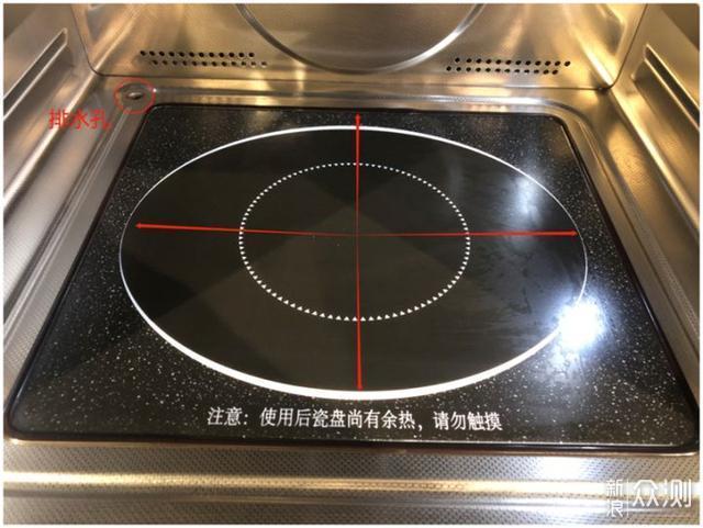 真正微蒸烤一体机是怎么样的?别再被忽悠了!_新浪众测