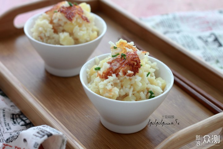 年末:土豆的多种洋气吃法,简单制作就能上桌_新浪众测