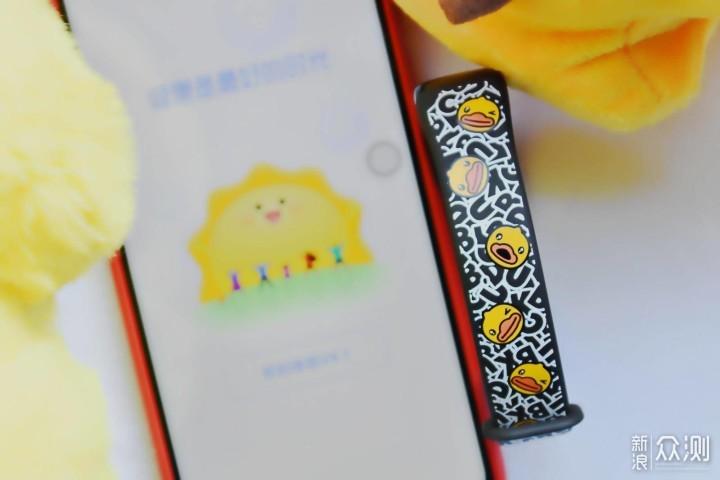 2019最佳联名手环,乐心小黄鸭联名运动手环5S_新浪众测