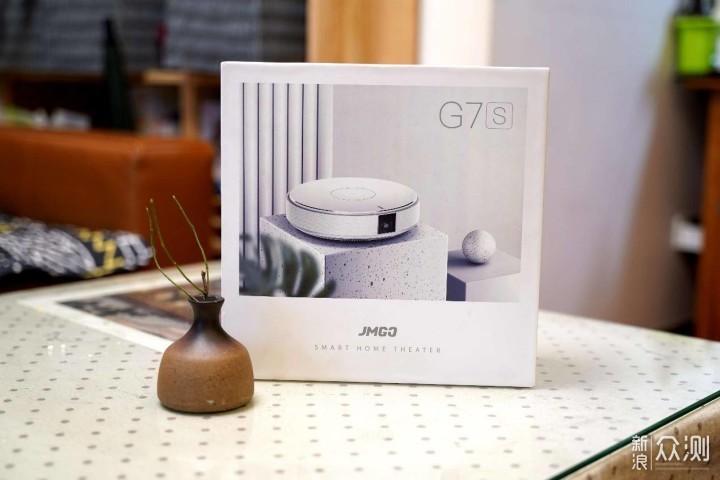 2000块的投影仪?坚果G7S智能投影仪体验。_新浪众测