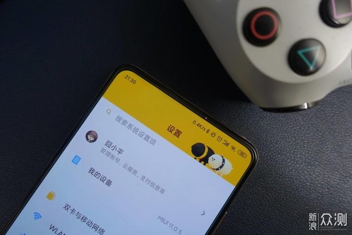 #2020#千元机到旗舰机红米K20Pro尊享版体验_新浪众测