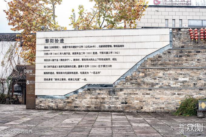 从黎阳in巷开始,走进徽文化之旅_新浪众测