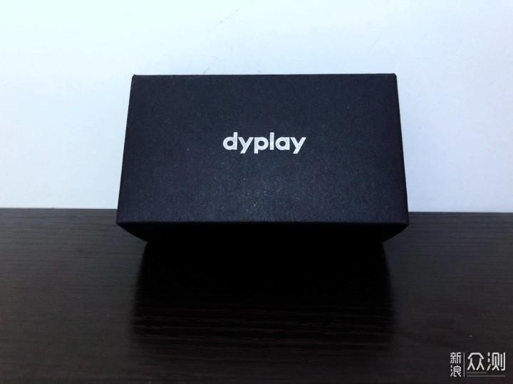 可能是最便宜的ANC:dyplay ANC Shield降噪盾_新浪众测