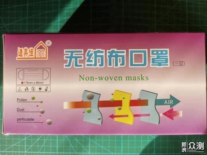 口罩要常备,亲历一次性口罩购买,浅谈避坑_新浪众测