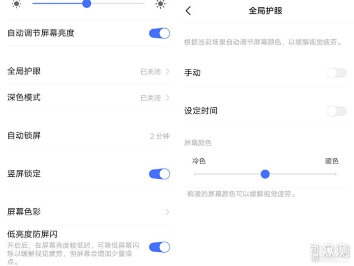 万字长文:年轻旗舰iQOO Neo 855 版深度评测_新浪众测