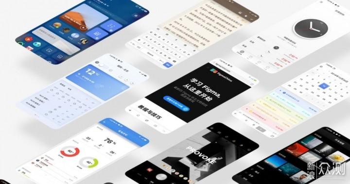 坚果手机开启会员日限时优惠,最高降幅700元_新浪众测