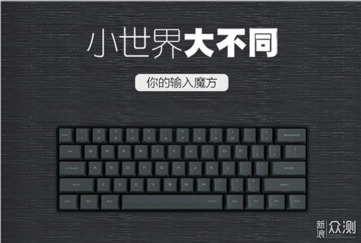 复工了?换个键盘先!0-2000元键盘推荐_新浪众测
