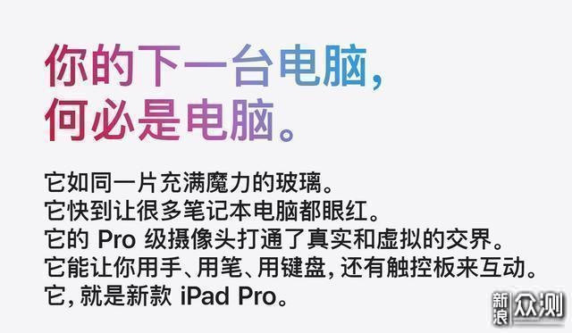 苹果新品配件推荐,这十几款配件不要错过!_新浪众测