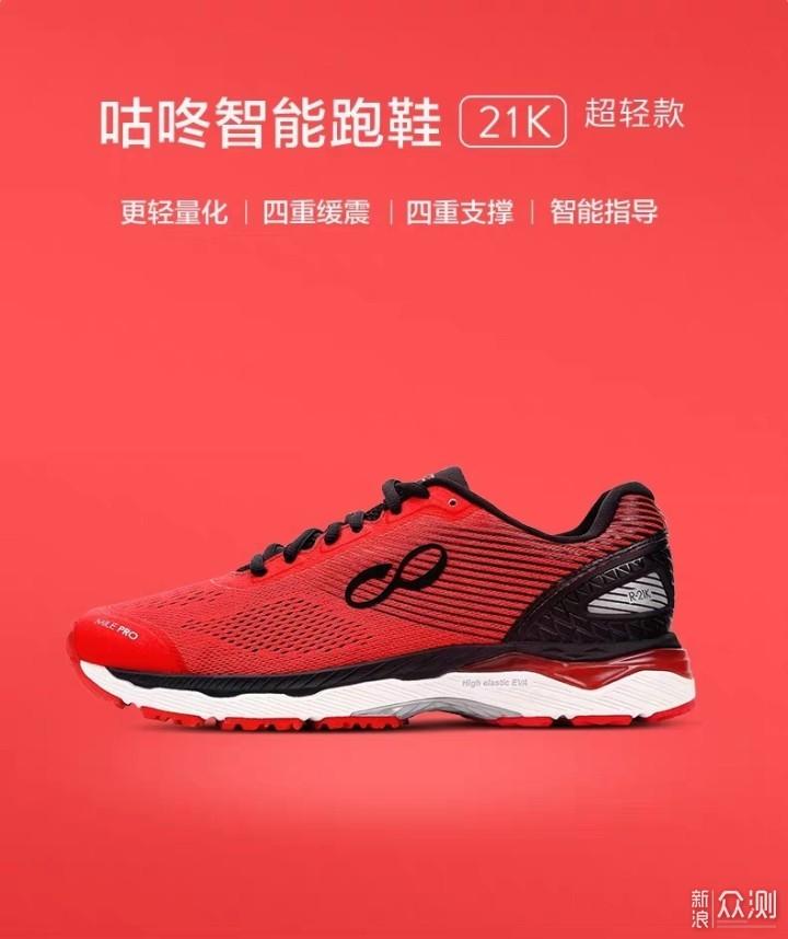 这5款平价国产跑鞋绝不输国外大牌_新浪众测