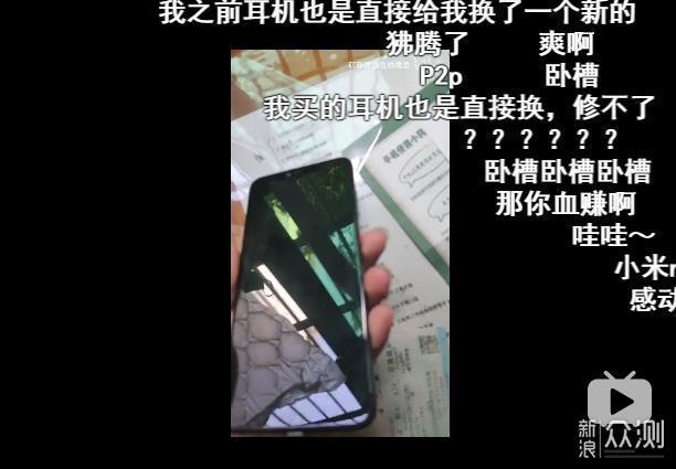 第十三周新机发布汇总:华为红米多款产品亮相_新浪众测