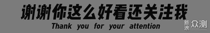 小米手机海外包装暗讽华为?vivo产品经理辟谣_新浪众测