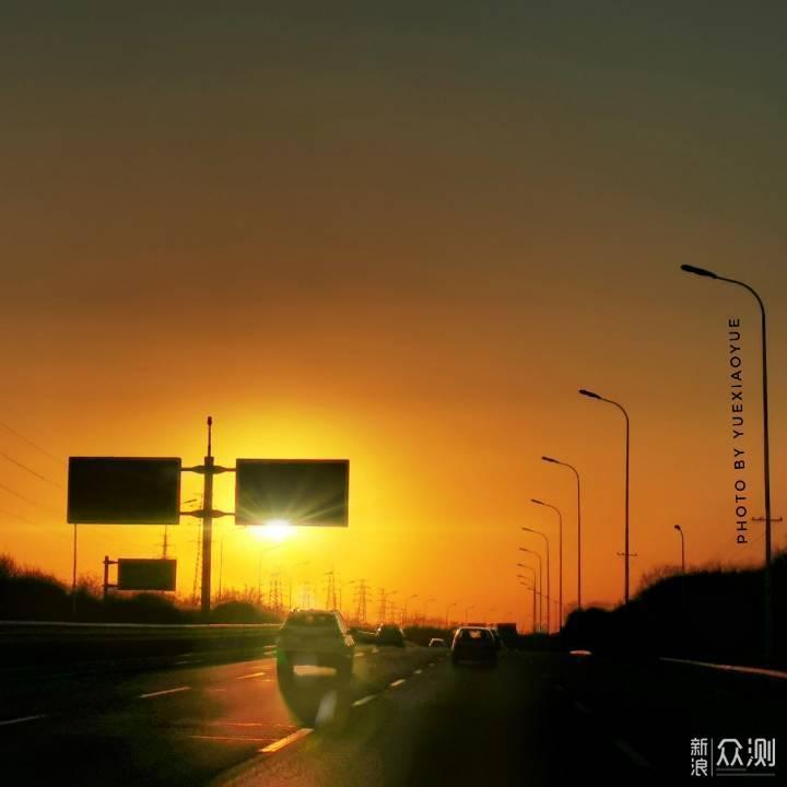 追着落日,一路向西 | 手机随拍醉美夕阳_新浪众测