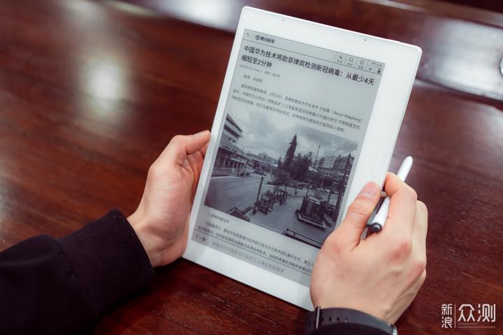 语音转写,笔迹记录—咪咕讯飞智能笔记本体验_新浪众测