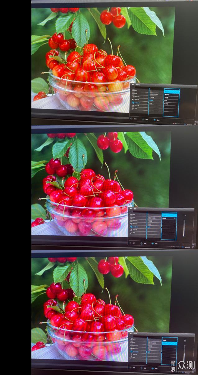 桌面升级2.0:兼具生产力和影音娱乐桌面合辑_新浪众测