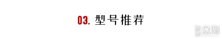 「干货」2020年扫/拖地机器人大盘点_新浪众测