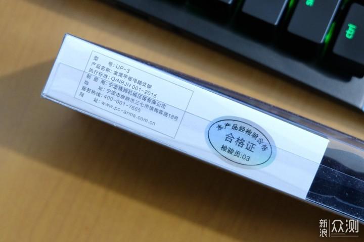 好用易收纳,埃普 UP-3合金平板电脑支架 体验_新浪众测