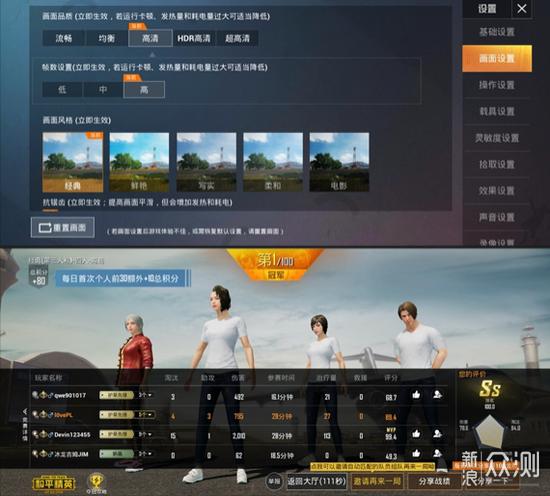 荣耀30S评测:麒麟820处理器是你的菜吗_新浪众测