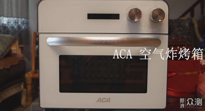 空气炸锅电烤箱双剑合璧!ACA空气炸烤箱体验_新浪众测