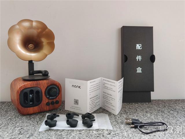 低延迟低价格 游戏玩家的福音 南卡S2耳机评测_新浪众测