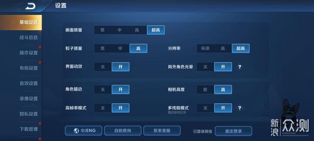 荣耀Play4 Pro评测:性能拍照双爆表_新浪众测