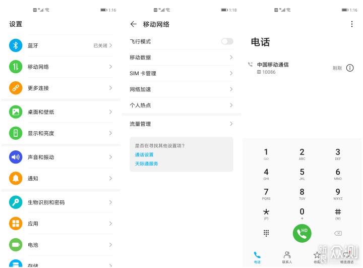 超级玩家·天生敢造,看荣耀Play4 Pro全面体验_新浪众测