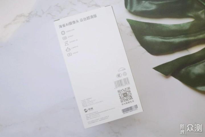 海雀AI摄像头 云台超清版评测_新浪众测