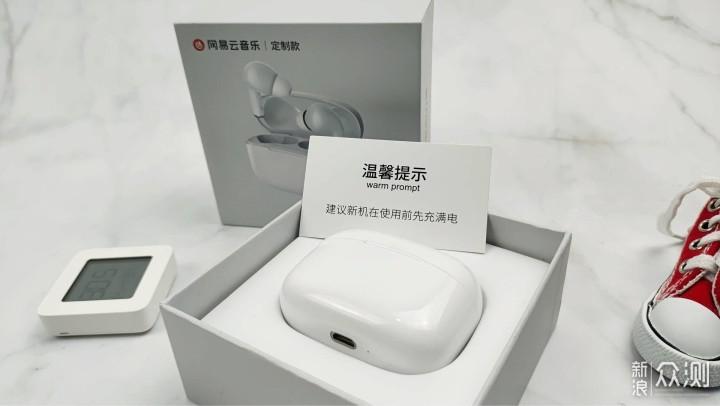 Music Pods 云村的定制化音乐外设体验分享_新浪众测