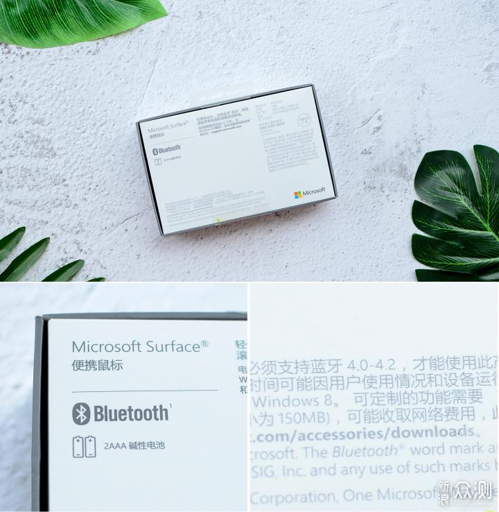 捧在手心的Windows—Surface Go 2 体验报告_新浪众测