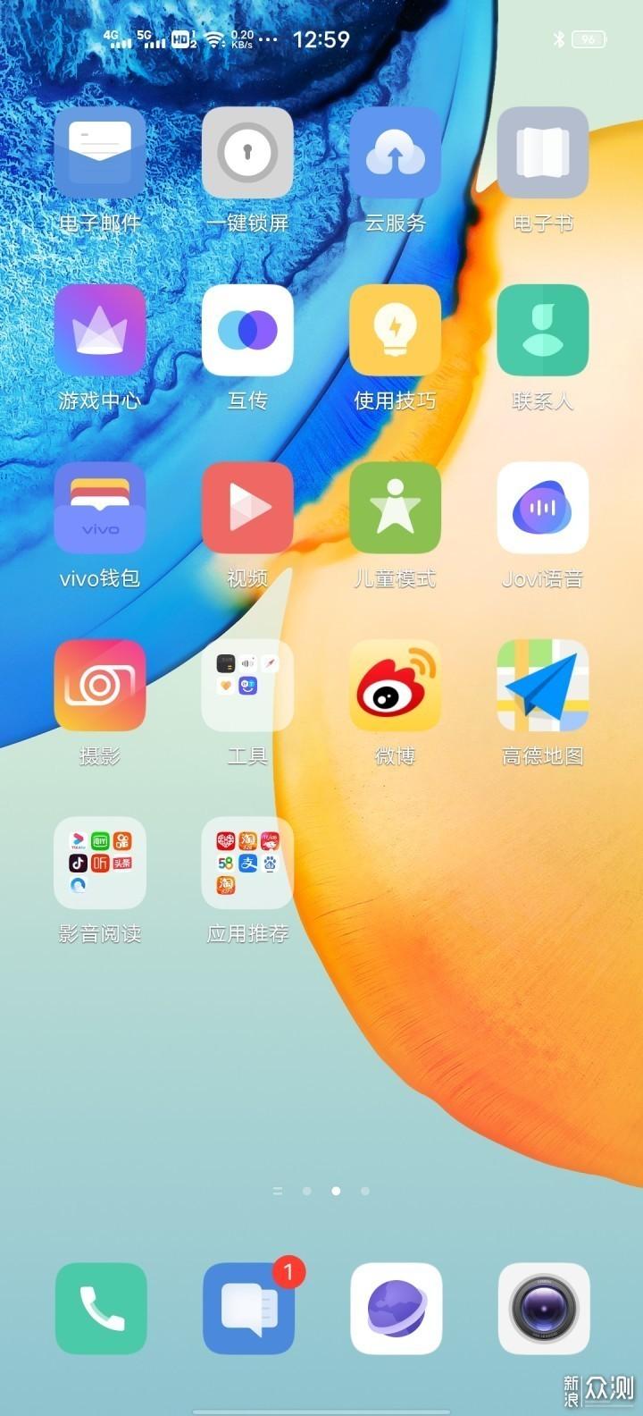 微云台超感光vivo X50 Pro+TWS Neo套装体验_新浪众测