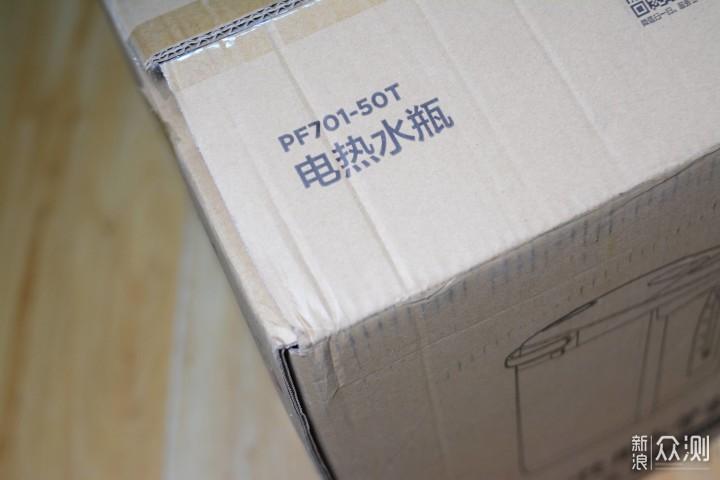 给生活多一点便利!美的电热水瓶PF701-50T_新浪众测