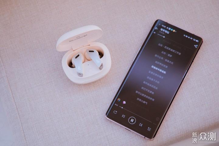 一款年轻人的网红降噪蓝牙耳机上市!必买耳机_新浪众测