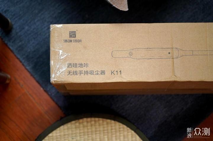手持吸尘器的轻装悍将,洒哇地咔K11体验_新浪众测