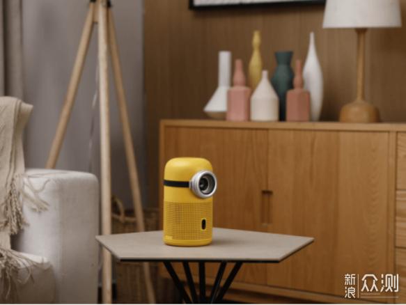 一个超萌的护眼便携小黄人投影仪H1_新浪众测