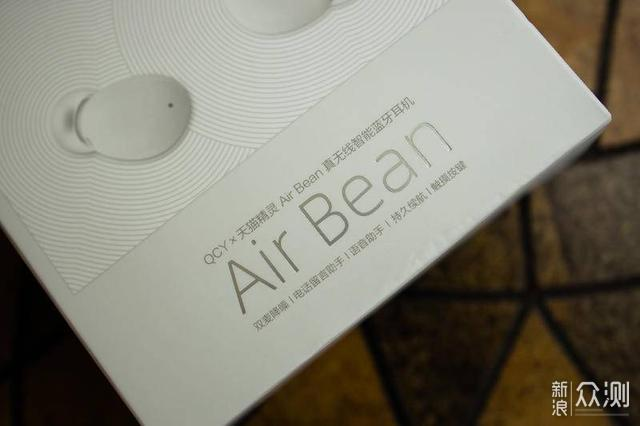 把天猫精灵装进耳朵!Air Bean真无线耳机体验_新浪众测