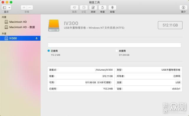 MacBook乞丐版不愁,iMatch移动固态硬盘评测_新浪众测