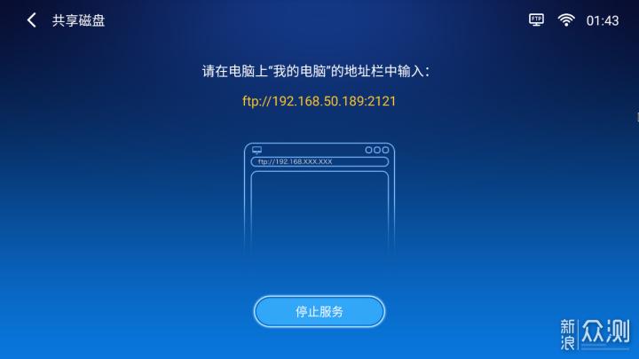 带硬盘播放器功能的NAS,零刻GS-KING X点评_新浪众测