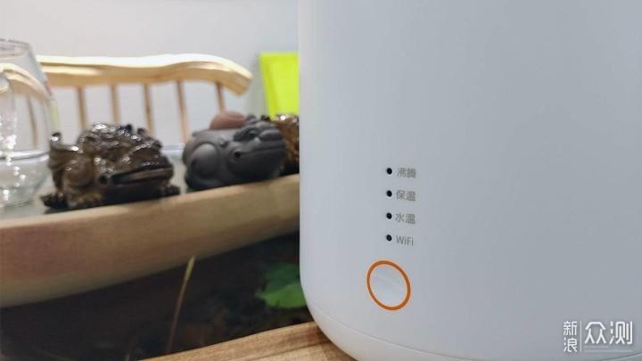 品质生活智能体验,九阳恒温电水壶是否值得?_新浪众测