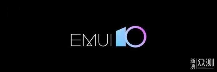 EMUI10,细节突破就是破茧化蝶成就非凡_新浪众测