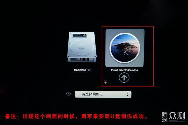 MacBook容量升级?华强北新技术:库克哭了_新浪众测