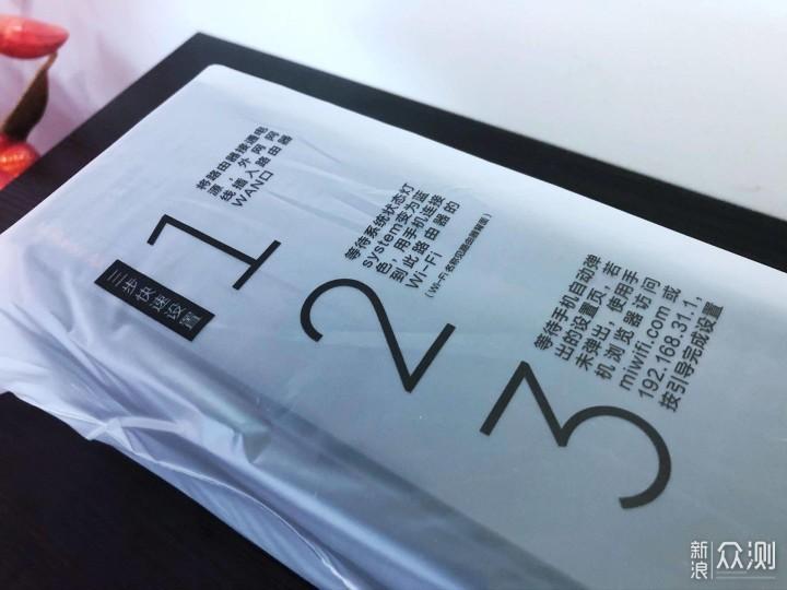 wifi6路由器体验:坚持性价比的小米AX1800_新浪众测