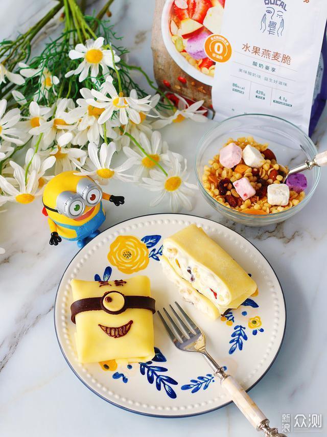 简单美味,暑假必备零食,自制小黄人班戟_新浪众测