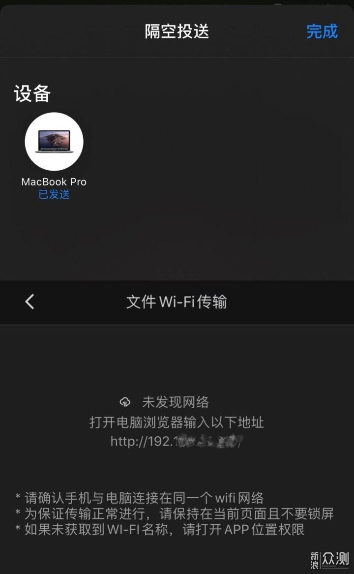 手机党拍摄的最佳伴侣:塞宾智麦SmartMike+_新浪众测