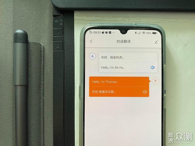 稿随声出,你需要它,汉王全语通AI录音笔R01_新浪众测