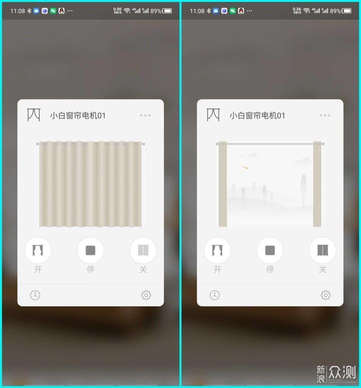 一套智能窗帘的设计,让智能生活一步实现_新浪众测