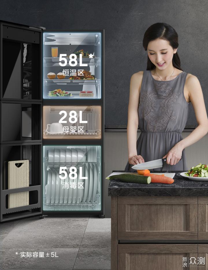 「厨电新品类」智能餐吧:一机N用_新浪众测