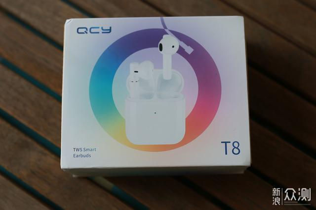 小米有品|QCY新品T8蓝牙耳机的舒适体验_新浪众测