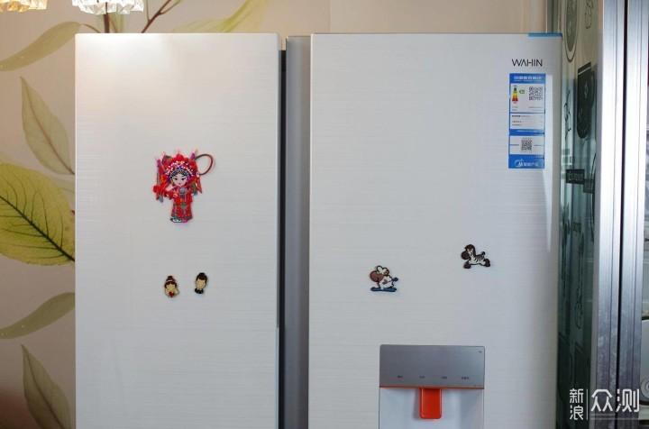 颜值够高、容量够大、保鲜节能—华凌冰箱_新浪众测
